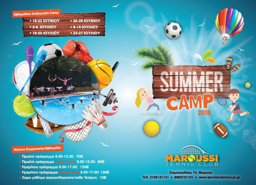 summer-camp1